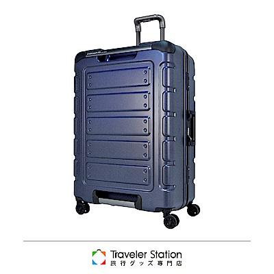 CROWN 皇冠 30吋鋁框箱 藍色 悍馬箱 獨特箱面手把 行李箱