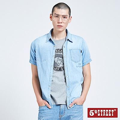 5th STREET 經典美式繡花牛仔襯衫-男-漂淺藍