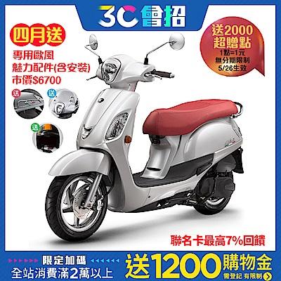 【KYMCO 光陽機車】 LIKE 125-六期車(2021年新車)