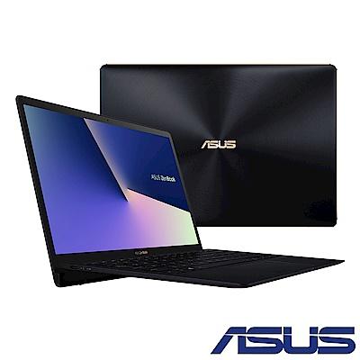 ASUS UX391UA 13吋筆電 (i5-8250U/8G/512G/Win10/藍