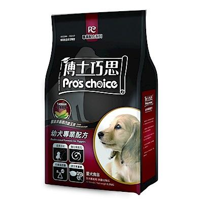 博士巧思 幼犬專業配方 7.5KG 兩包組