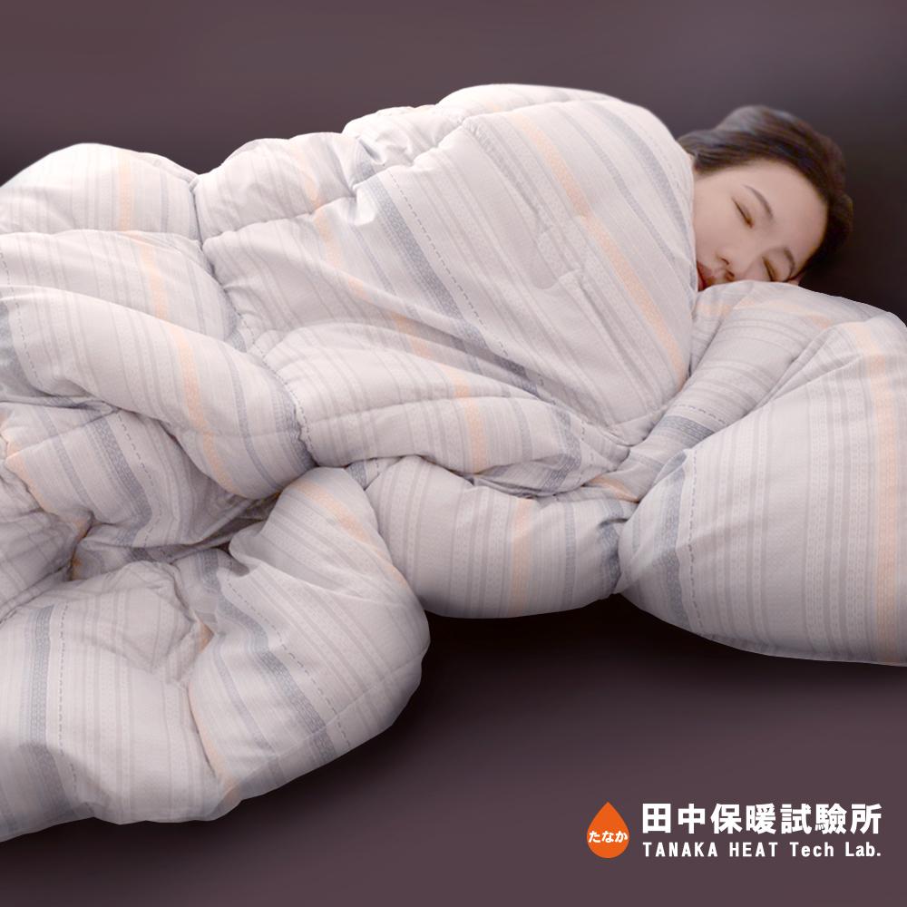 田中保暖試驗所 可水洗 羽絲絨 保暖冬被胎 雙人6X7尺 可以洗的棉被 超極細纖維 柔軟
