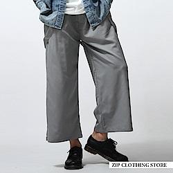 西裝九分寬褲(6色) ZIP日本男裝
