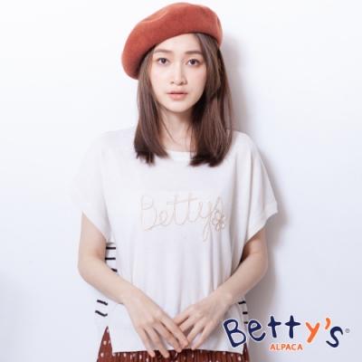 betty's貝蒂思 前繡betty s後條紋針織衫(白色)