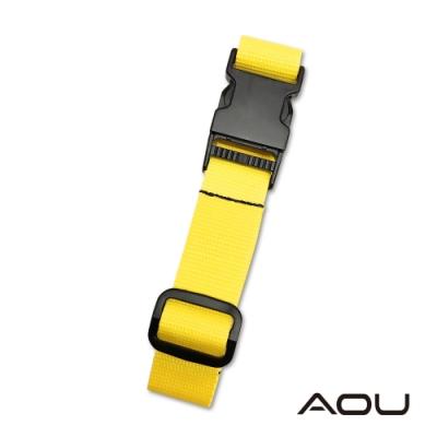 AOU 台灣製造 多用途行李外扣帶旅行省力好幫手 行李掛扣(黃色)66-028D12