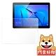 阿柴好物 HUAWEI MediaPad T3 10 9H鋼化玻璃貼 product thumbnail 1