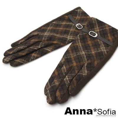 AnnaSofia 英倫格紋釦革 混羊毛保暖手套(咖啡系)