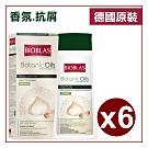 德國沛優絲Bioblas 蒜精淨屑養髮洗髮露 360ml x 6