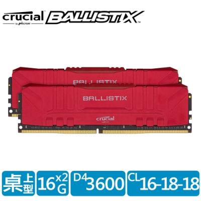 美光 Crucial Ballistix D4 3600/32G(16G*2)紅 雙通