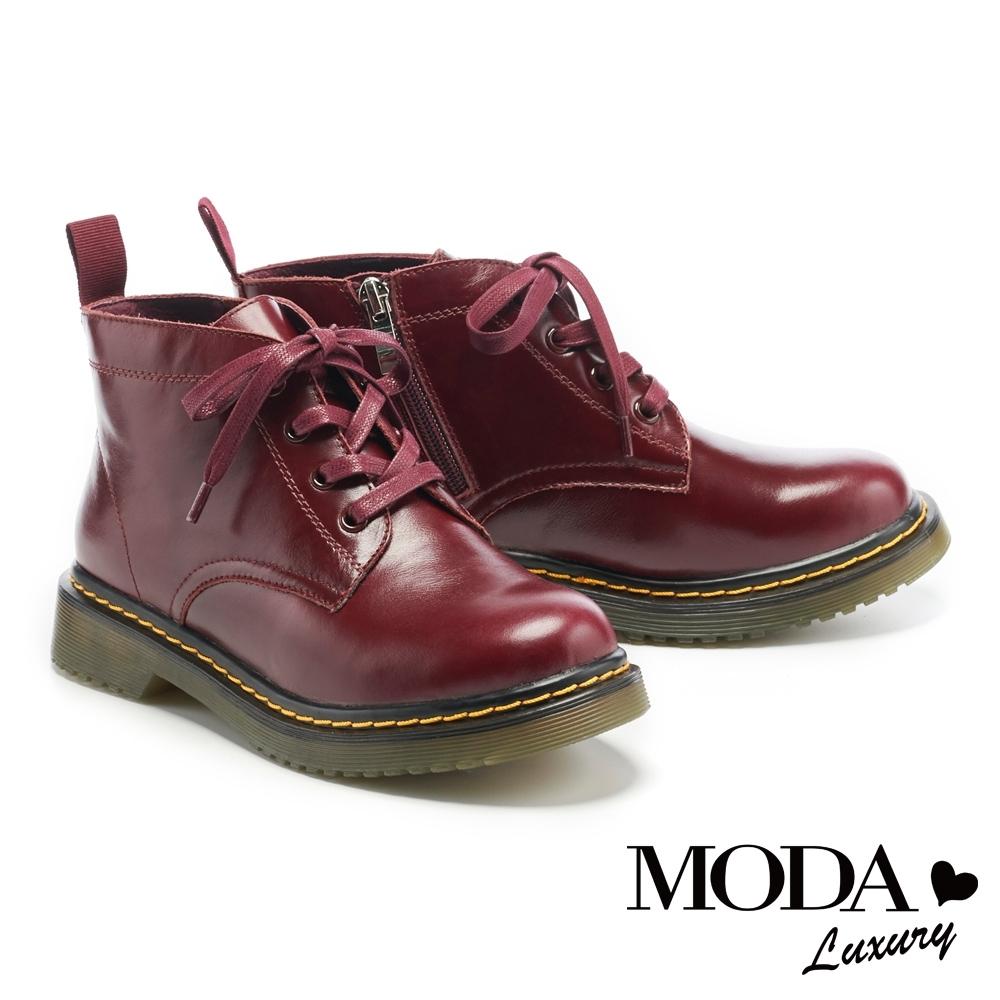 短靴 MODA Luxury 簡約率性綁帶馬汀厚底短靴-棗紅