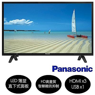 Panasonic國際 32吋 LED液晶顯示器 TH-32E300W