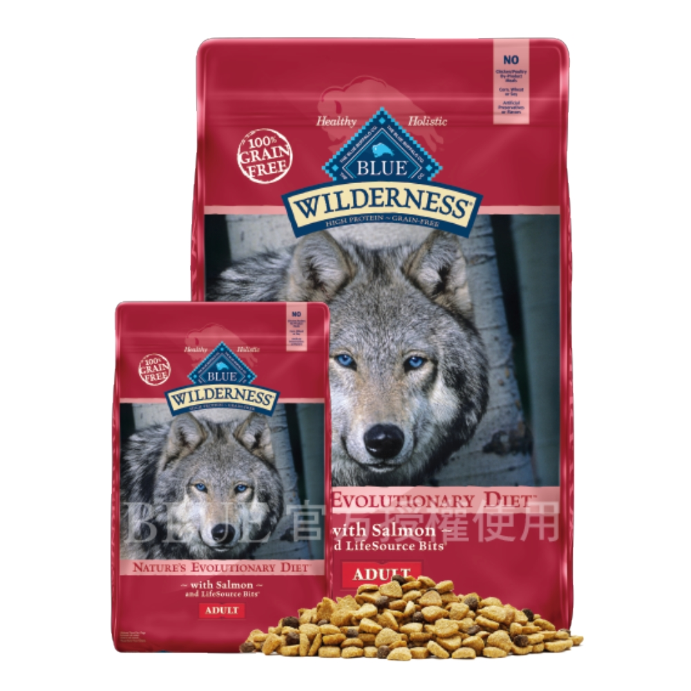 Blue Buffalo 藍饌 無穀極野 去骨鮭魚 成犬鮮味配方 24磅