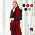 ILEY伊蕾 優雅百搭針織圍巾(黑/灰/桔/藍/紅)
