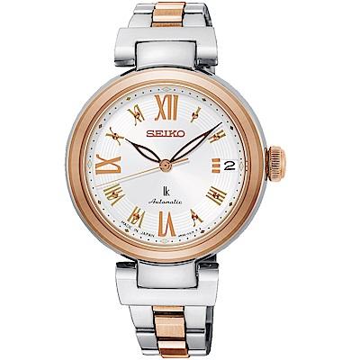SEIKO精工LUKIA時尚風采機械腕錶(SRP850J1)-雙色