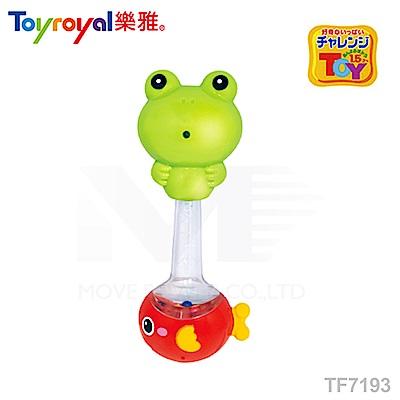 【任選】日本《樂雅 Toyroyal》戲水搖鈴