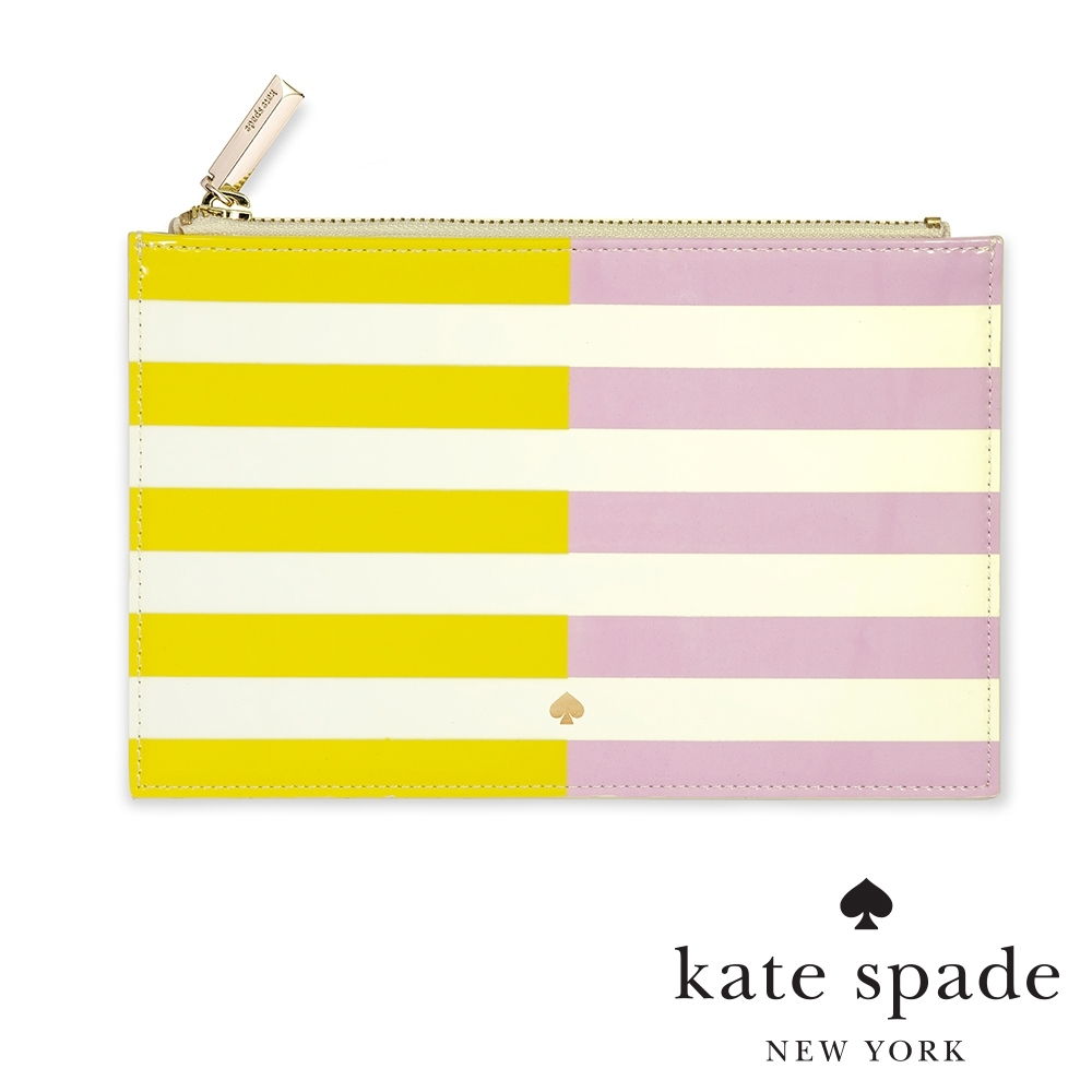 KATE SPADE 條紋撞色萬用收納化妝包 Two-tone Stripes