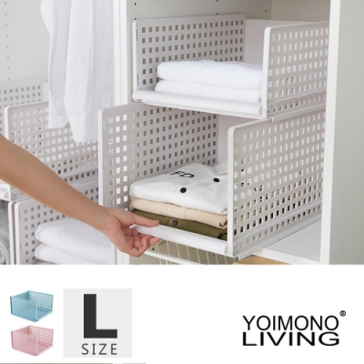 YOIMONO LIVING 「收納職人」開放抽屜式收納櫃 (大) (2入組)