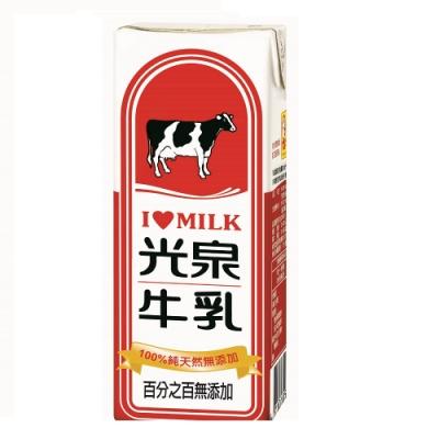 光泉 全脂保久乳(200mlx6入)