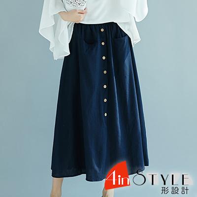 純色日系簡約棉麻口袋長裙 (共三色)-4inSTYLE形設計