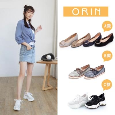 【雅虎獨家】ORIN 精選鞋款-3款任選