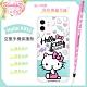 【Hello Kitty】iPhone 12 (6.1吋) 氣墊空壓手機殼(贈送手機吊繩) product thumbnail 1