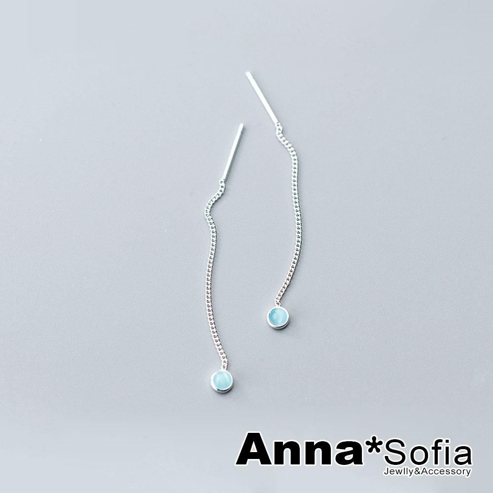 【3件5折】AnnaSofia 藍貓眼圓石耳線 925銀針耳針耳環(銀系)