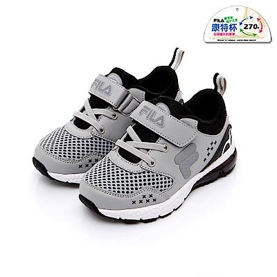 FILA KIDS 中童MD氣墊慢跑鞋-灰 2-J422T-404
