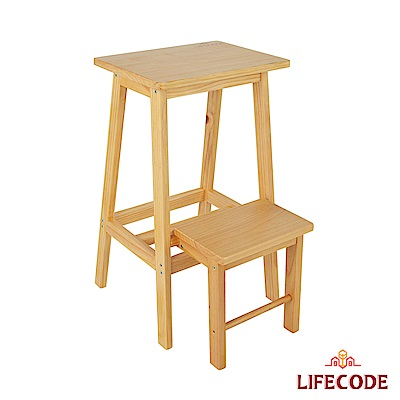 LIFECODE《極簡風》黃松木梯凳椅/吧台椅/高腳椅