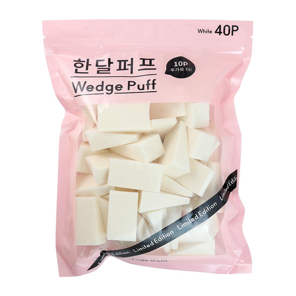 韓國 Etude House  三角楔形(白色)化妝海綿(40入)