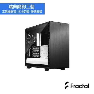 【Fractal Design】Define 7 TG 黑白 鋼化玻璃透側電腦機殼