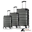 AoXuan 20+24+28吋三件組行李箱 ABS硬殼旅行箱 風華再現(灰色)