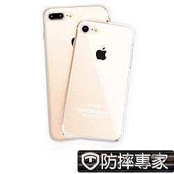 防摔專家 iPhone7/8 Plus 閃光版清透高強化水晶硬殼(5.5吋)