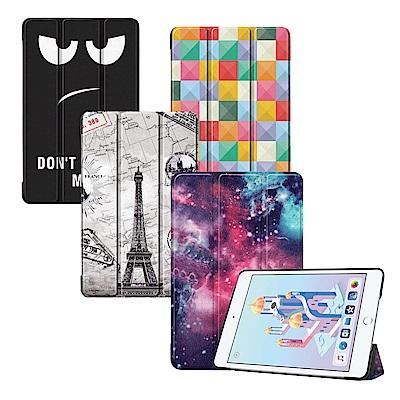 VXTRA 2019 iPad mini 文創彩繪平板皮套