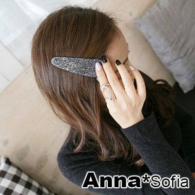 【2件7折】AnnaSofia 圓弧蔥點亮片 純手工大髮夾邊夾(黑銀混和系)
