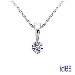 ides愛蒂思 精選設計款30分E/VS2八心八箭車工鑽石項鍊/簡約線條