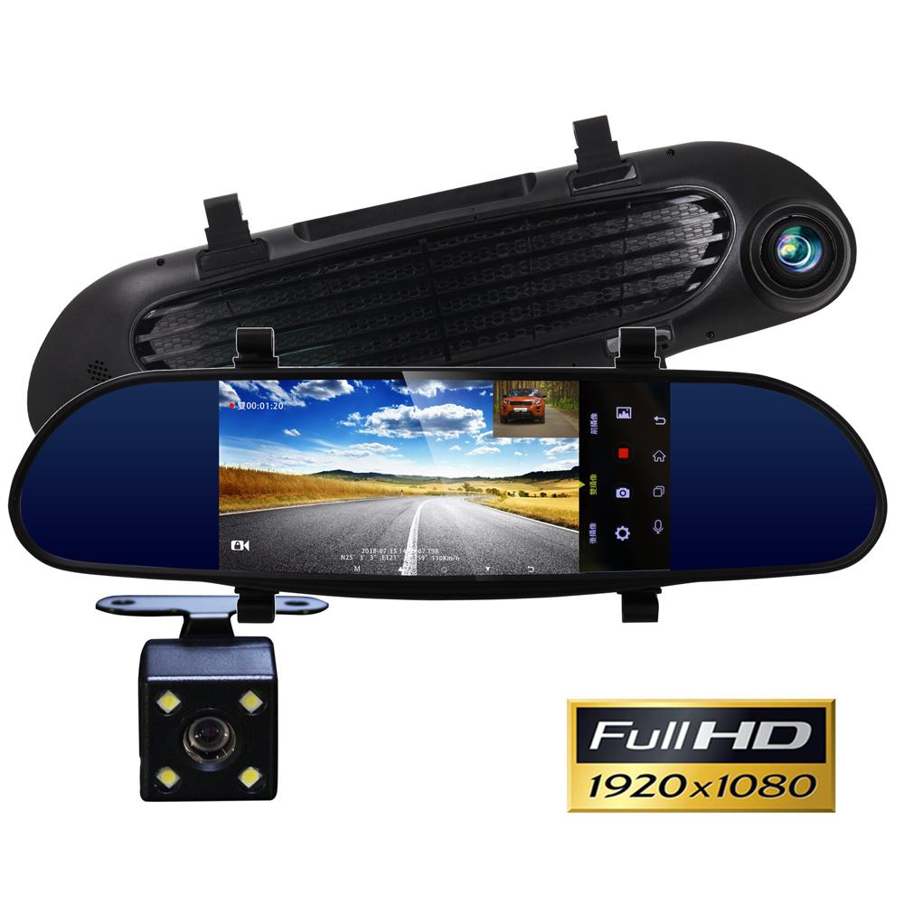 IS愛思 RV-13XW  7吋4G智慧導航前後雙鏡頭後視鏡行車紀錄器