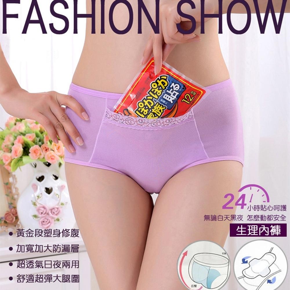 EHD 口袋型舒適機能生理褲-6色任選
