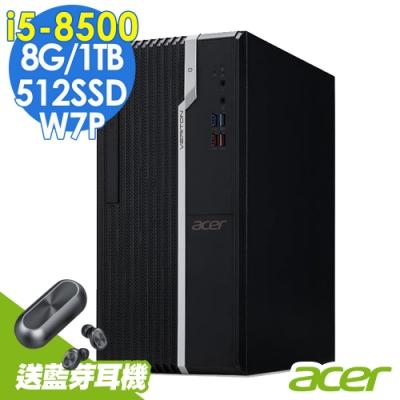 Acer VS2660G Win7電腦 i5-8500/8G/1T+512SSD/W7P