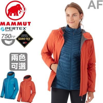 Mammut長毛象 1010-27420  女Gore-Tex兩件式外套  Convey 3 in 1 HS機能雨衣/防水夾克/羽絨衣