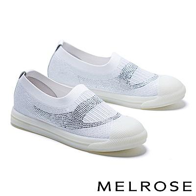 休閒鞋 MELROSE 輕盈透氣晶鑽造型飛織厚底休閒鞋-白
