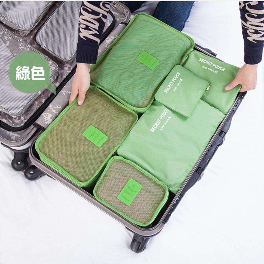 JIDA SUNTYIBE 輕旅行收納袋 6件組 product image 1