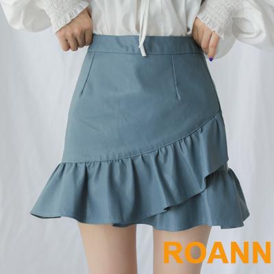 甜美不規則拼接PU皮短裙 (共二色)-ROANN