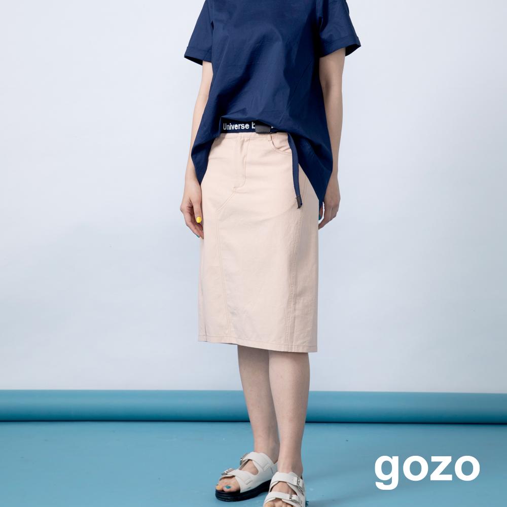 gozo 造型粗壓線側開岔A字膝下裙(二色)