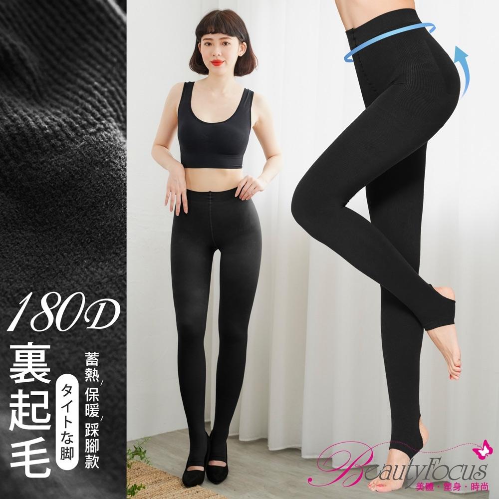 BeautyFocus 180D裡起毛機能保暖踩腳褲襪(黑)