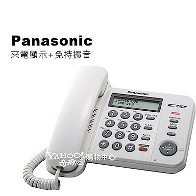 Panasonic 國際牌免持擴音來電顯示有線電話機 KX-TS580 (白)
