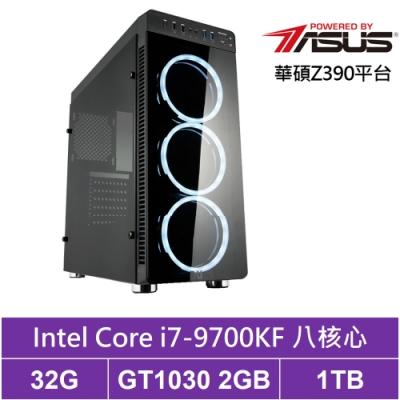 華碩Z390平台[飛鳥皇神]i7八核GT1030獨顯電玩機