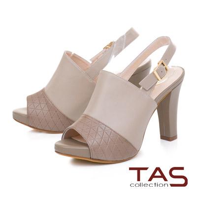 TAS幾何壓紋拼接羊皮魚口高跟涼鞋–優雅米