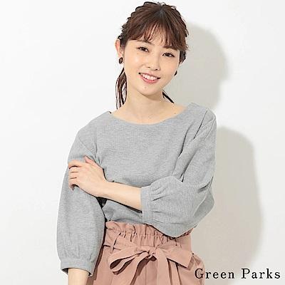 Green Parks 簡約華夫格7分袖上衣