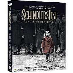 辛德勒的名單4K UHD+BD+Bonus BD限量三碟精裝鐵盒