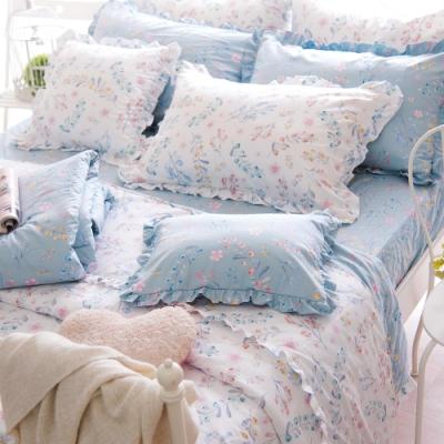 OLIVIA VIVIEN 特大雙人床包冬夏兩用被套四件組 荷葉枕 200織精梳純棉